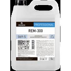 Низкопенный обезжиривающий концентрат REM-300 5л