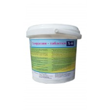 Хлордезин-таблетки Х-44 (300 таблеток)