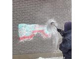 Средства для удаления чернил, граффити и наклеек