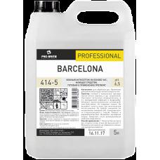 Многоцелевое антисептическое средство Barcelona